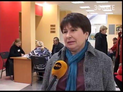 В Сочи начали прием заявлений от пенсионеров на матпомощь Новости Сочи Эфкате