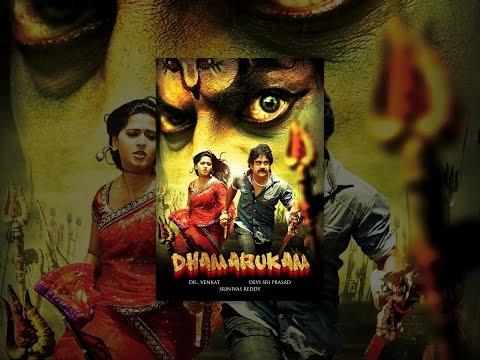 Dhamarukam