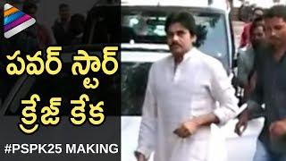Pawan Kalyan Craze at Peaks | #PSPK 25 Movie SETS | Keerthy Suresh | Anu Emmanuel | Trivikram