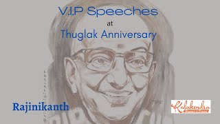 Repeat youtube video Thuglak 47th Anniversary | Super Star Rajinikanth | Speech
