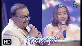 Cheli Sakhi Manohari Song | SP Balu, Kalpana Performance | Swarabhishekam | 9th June 2019 | ETV