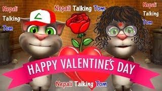 Nepali Talking Tom - Valentine's Day Nepali Funny Comedy - Talking Tom Nepali