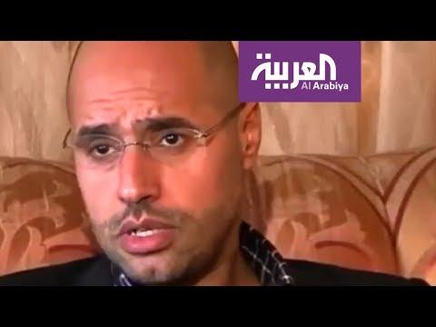 حفتر يصف سيف الإسلام القذافي بالمسكين الذي يراهن عليه عدد من السذج  - 22:21-2018 / 1 / 9