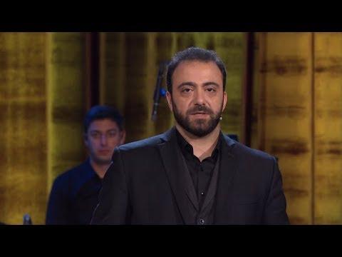 Երգ երգոց. Ռոմանոս Մելիքյանի երգերը