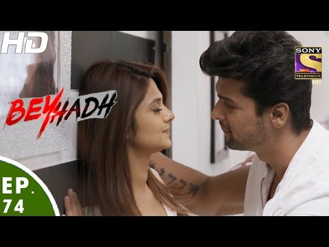 Thumbnail: Beyhadh - बेहद - Episode 74 - 20th January, 2017