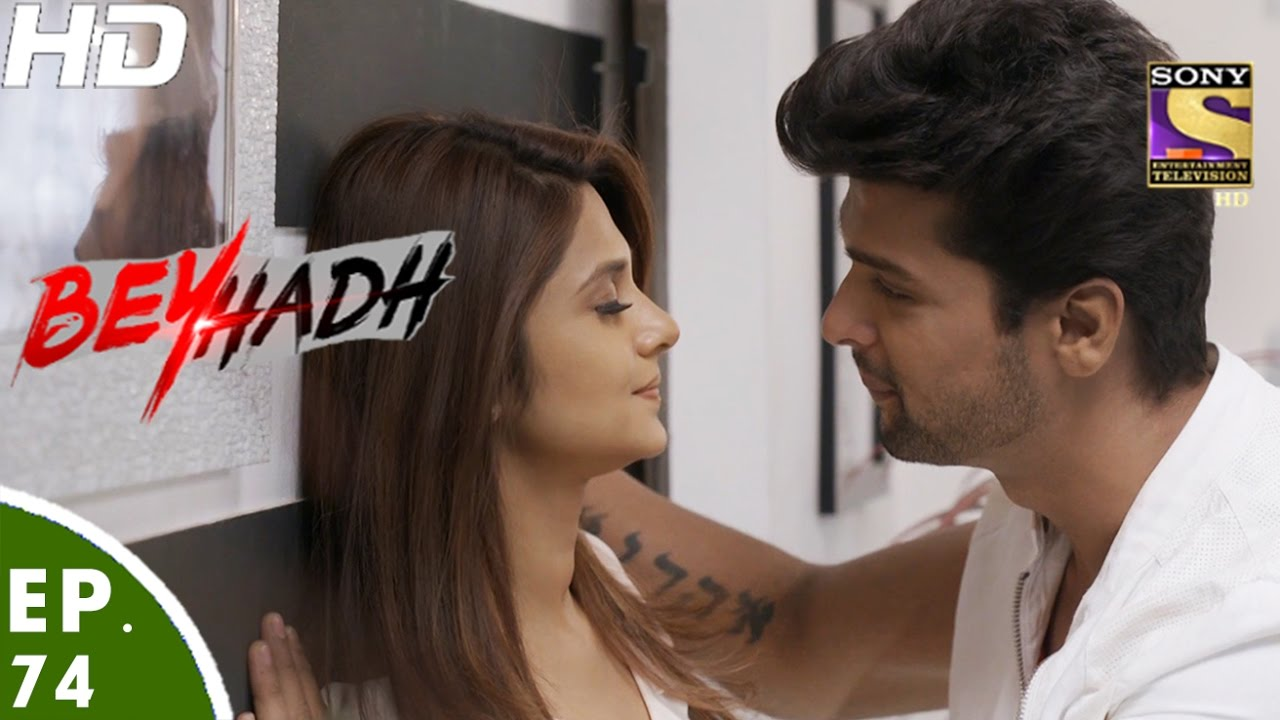 Image result for beyhadh episode 74
