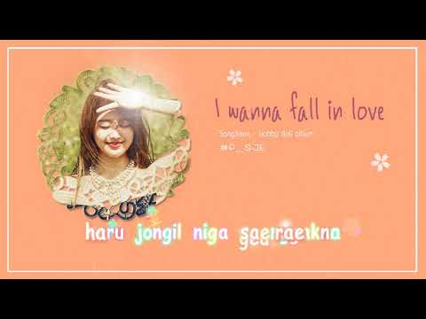 [ Rom & Eng ]SongJieun - I wanna fall in love