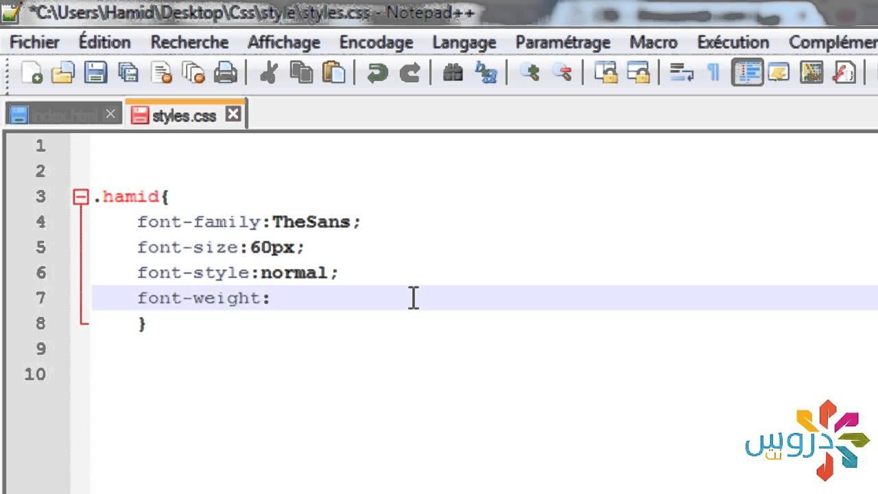 دورة CSS : الدرس  8 (خآصية Font-weight)