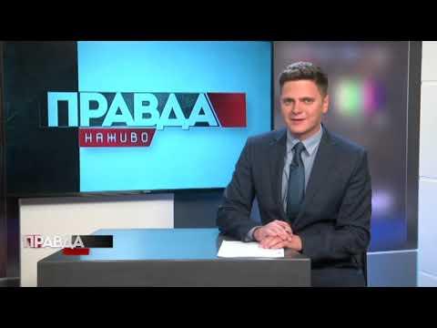 НТА - Незалежне телевізійне агентство: НАЙЦІКАВІШІ НОВИНИ У «ПРАВДА.НАЖИВО» (15 липня 2019)