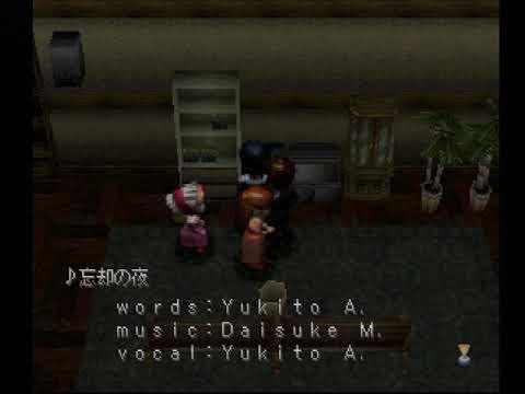 Download PS YAKATA ナイトメアプロジェクト scene EX