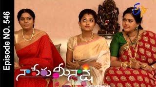 Naa Peru Meenakshi |22nd October 2016  | Full Episode No 546| ETV Telugu