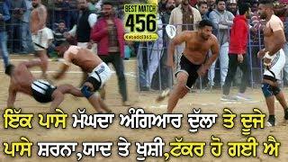 #456 Best Match | Shahkot VS Sarhala Ranuan | Dirba (Sangrur) Kabaddi Cup 16 Feb 2019
