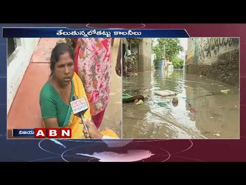Flood Inflow Reducing in Villages at Vijayawada | ABN Telugu