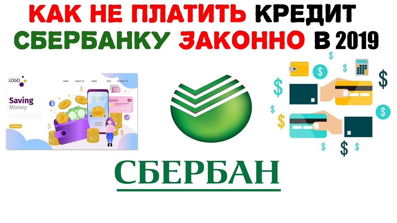 райффайзенбанк рефинансирование кредитов других банков физическим лицам условия