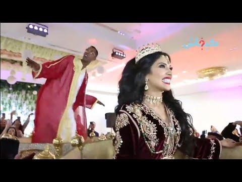 نور كتشطح وباعزية محيحة والرقصة الغريبة ديال العريس.. كواليس من زفاف 'إكشوان إكنوان'