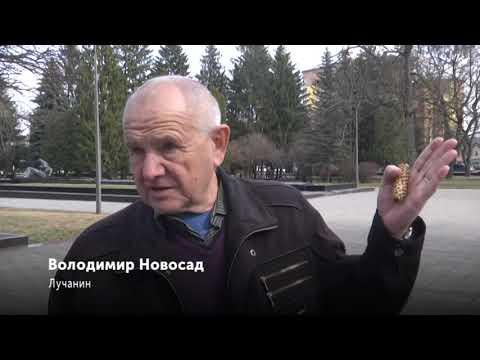 UA: ВОЛИНЬ: У Луцьку на Меморіалі Вічної Слави вкрали дві бронзові плити