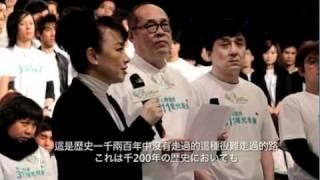 《愛心無國界 311燭光晚會》 翁倩玉Judy Ongg記者招待會(中/日字幕)