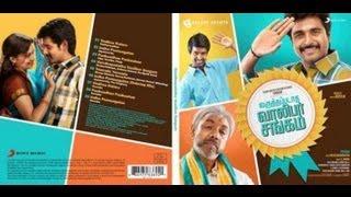 Varutha Padatha Valibar Sangam official song teaser (www.vrlazyboys.blogspot.in)