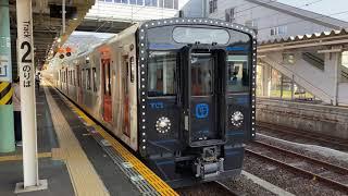JR九州の列車の色んな駅の発着動画
