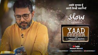 Yaad Sheher Chalen Phir Se? || Neelesh Misra || Yaad Sheher (Teaser) || Season 2 || Storytelling
