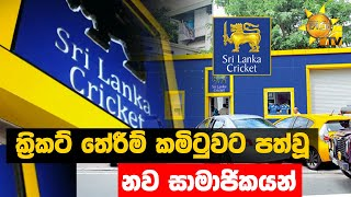 sri-lanka-cricket-08-04-20221