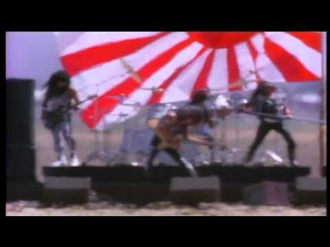 LOUDNESS - This Lonely Heart [HD]