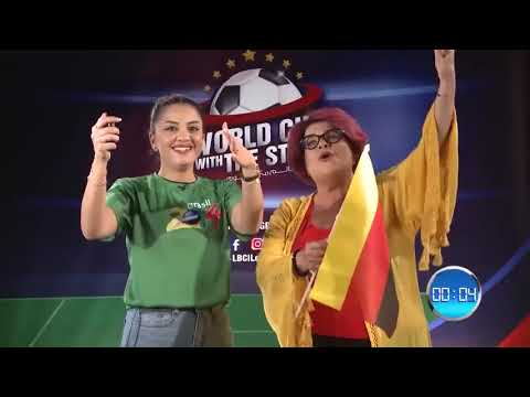 كأس العالم مع النجوم - أرزة شدياق