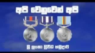 Api Wenuwen Api Iraj Samitha Nalin Weraliyadda Nelu Lyrics by Dukgannarala From Music lk