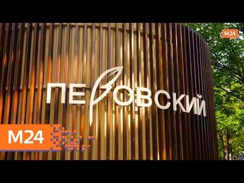 """""""Мой район"""": Перово - Москва 24"""
