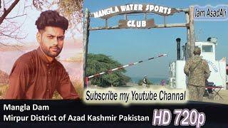 Mangla Dam Pakistan Azad Kashmir - Army Water Sports Club    A W S C Mangla Dam -  Fun 2018