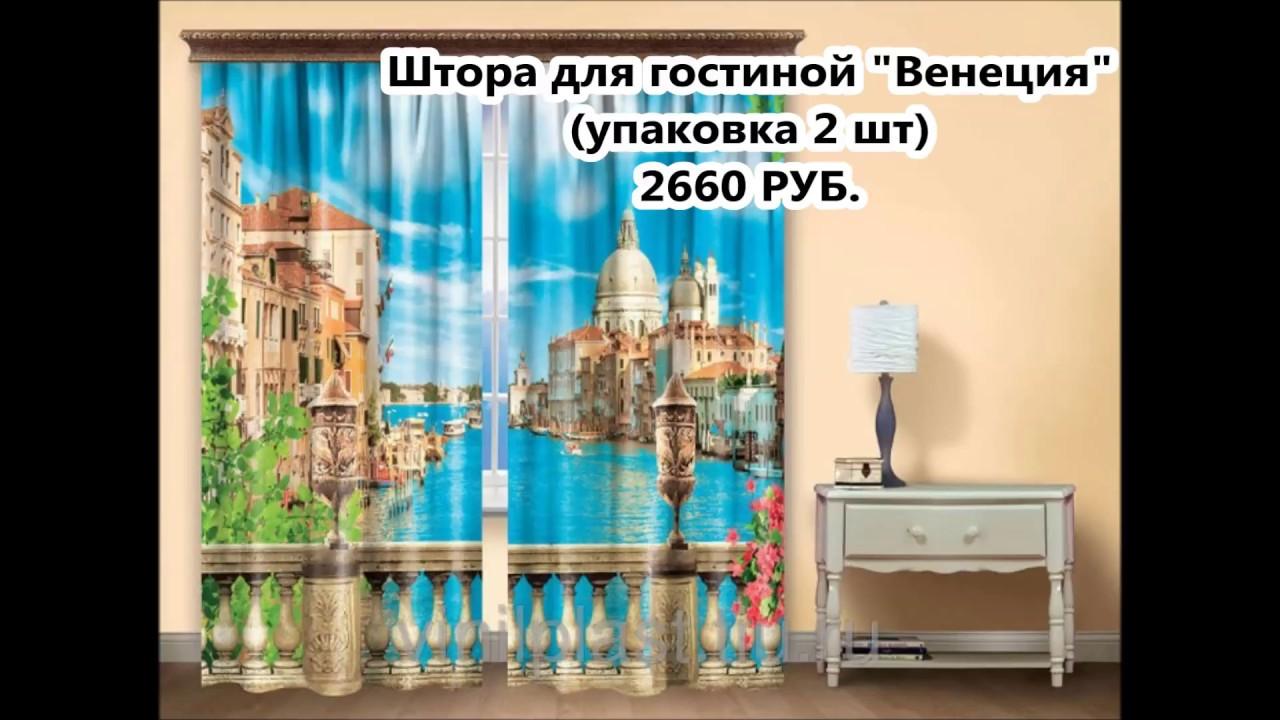 Постельное бельё из Иваново, купить просто, в интернет магазине .