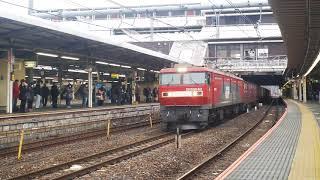 2020.1.18貨物列車6083レEH500-62号機牽引