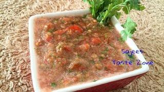 Tomato Crush for Arabic Rice | Salata Recipe | Tomato Chutney
