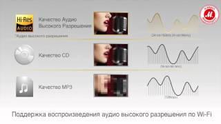 Беспроводная колонка SRS-X88(Беспроводная акустика Sony SRS-X88/BC подключается к источникам музыки с помощью Wi-Fi и Bluetooth Подробнее – http://www.mvide..., 2016-05-08T10:14:05.000Z)