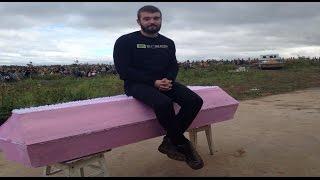 Anton SKALD - Настоящая Россия / Моя история (Часть 3 - Поповское государство)