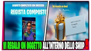 VI REGALO A SKIN FORTNITE SHOP 10 APRIL SKIN CALCIATRICI IN NEGOZIO OGGETTI