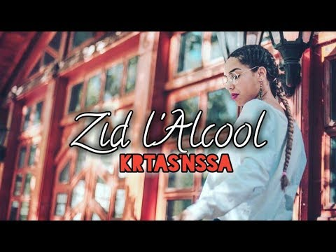 krtas'Nssa - Zid l'Alcool (lyrics بدون أخطاء) Hook