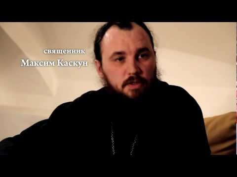 Жена запойно пьет. Священник Максим Каскун