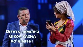Dizayn jamoasi - Qisqa saxna ko