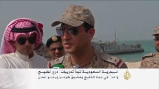 """شاهد البحرية السعودية تبدأ تدريبات """"درع الخليج واحد"""" في مياه الخليج ومضيق هرمز وبحر عمان."""