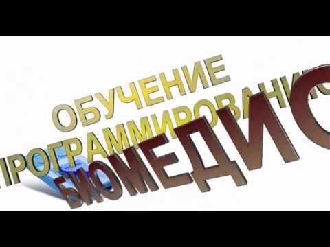 Приказ Минобразования РФ от  N 1312 Об