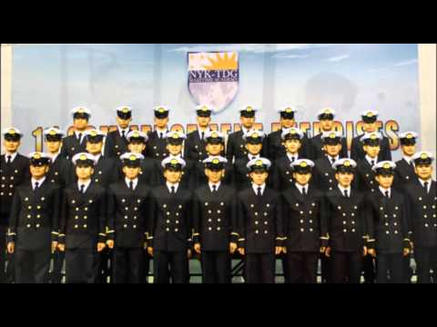 NYK-TDG Maritime Academy Promotional Video 2015