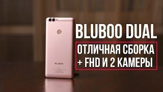 bluboo Dual: качественная сборка  FHD от Sharp за 99 #бюджетникинаступают