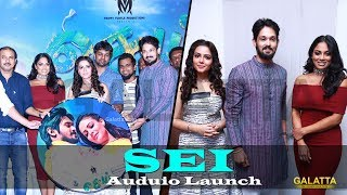 Sei Audio Launch | Nakul | Anjali Rao