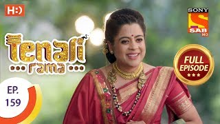 Tenali Rama - Ep 159 - Full Episode - 14th February, 2018