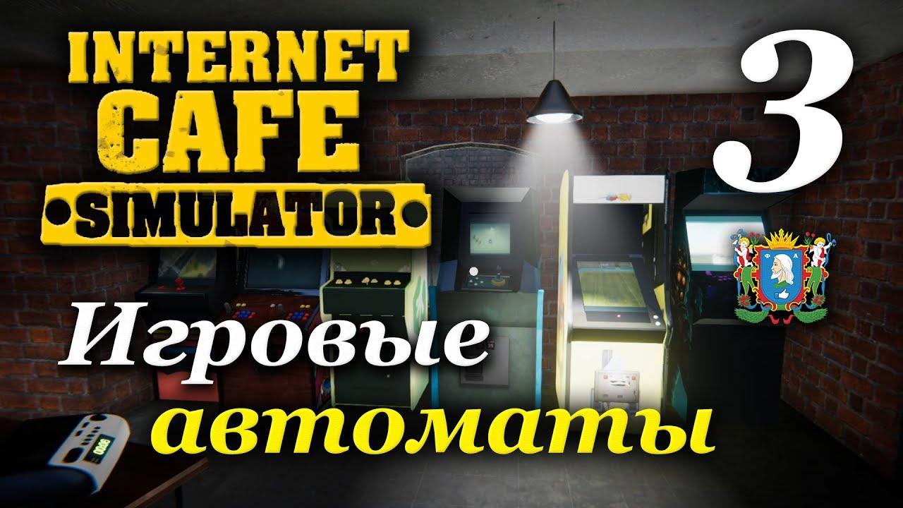 Имитатор игровые автоматы отзывы о онлайн казино леон