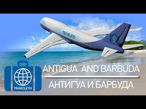 Travel to Antigua and Barbuda   Путешествие по Антигуа и Барбуда - TRAVELETO