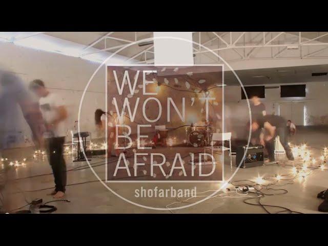 ShofarBand - We Won't Be Afraid (Official Music Video)