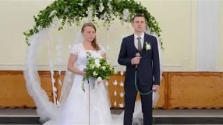 Боже, Ты с нами пребудь - песня жениха и невесты
