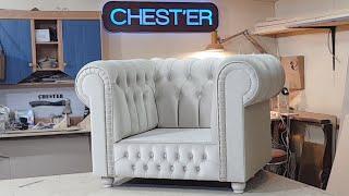 Каркас Кресла Chesterfield , 1ч.